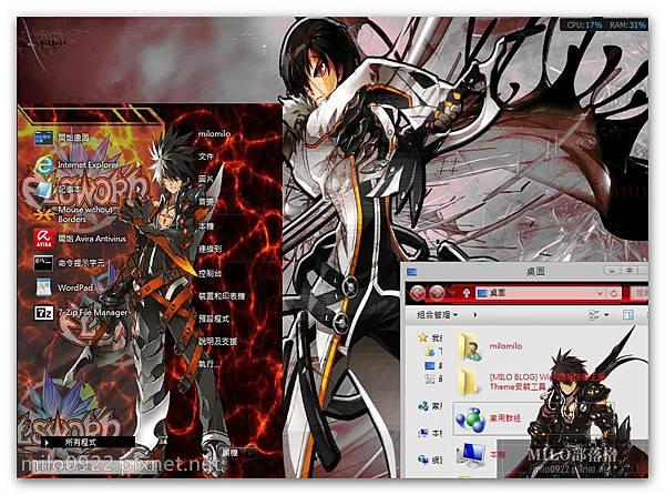 Raven by bir milo0922.pixnet.net__032_00325
