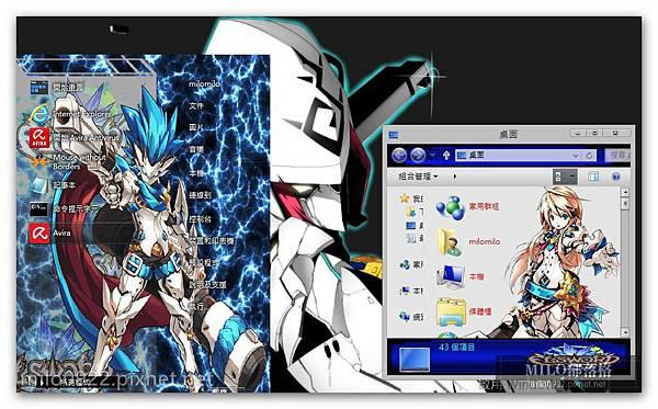 Chung Seicor by bir milo0922.pixnet.net__027_00243