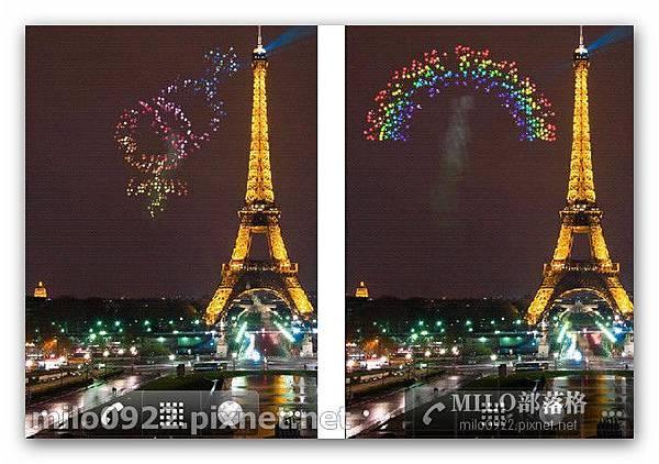 情人節煙火動態Valentine Fireworks  milo0922.pixnet.net_