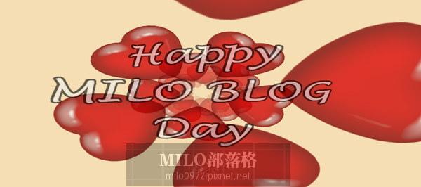 [情人節快樂] Valentine螢幕保護 milo0922.pixnet