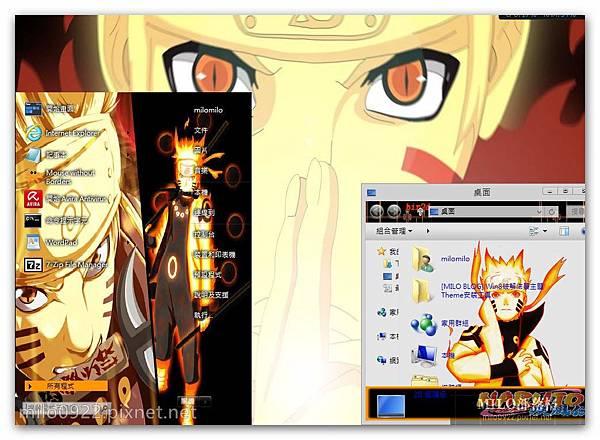 Naruto Senjutsu Rikudo bybi milo0922.pixnet.net__022_00315