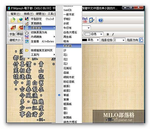 EEEEmilo0922.pixnet.net__002_01757