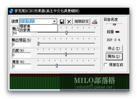 EEEEmilo0922.pixnet.net__005_01760