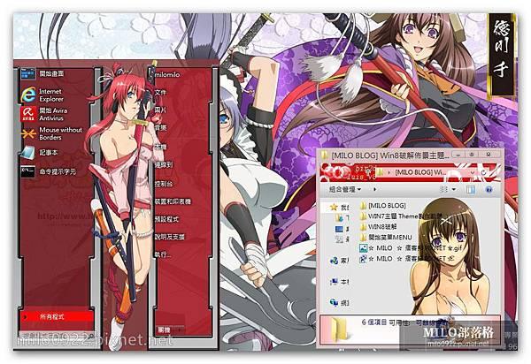 Hyakka Ryouran by lui milo0922.pixnet.net__022_00273