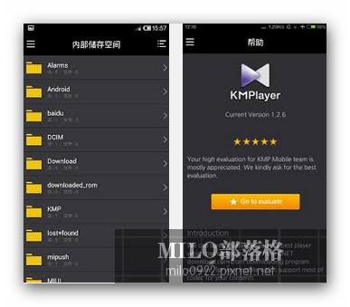 KKKKmilo0922.pixnet.net__004_01767