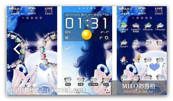 GO主題 幸福婚禮  milo0922.pixnet.net__004_00989