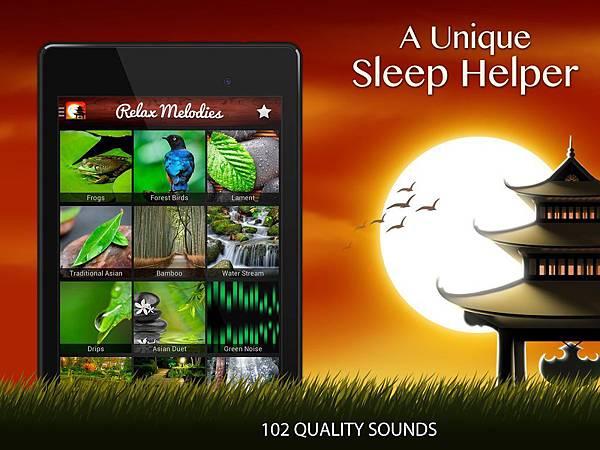 助你一夜好眠 深度睡眠必備 Relax M Meditation