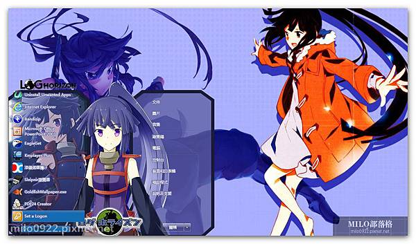 Akatsuki Log Horizon By Ba  milo0922.pixnet.net__003__003