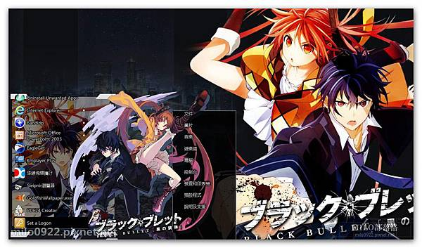 Black Bullet (Black Version) By Ba  milo0922.pixnet.net__007__007