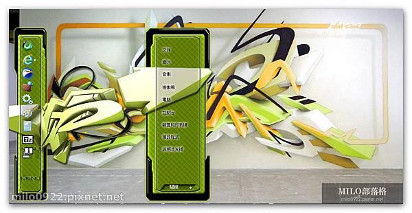 Green Graff Daim & GT. Mc milo0922.pixnet.net__012__012