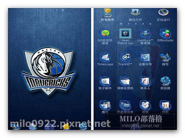 GO主題-Dallas Mavericks 籃球隊   milo0922.pixnet.net__100_00827