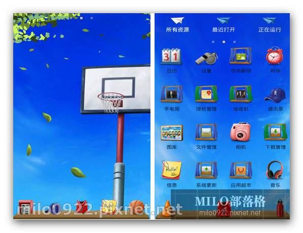 GO主題-籃球爭霸  milo0922.pixnet.net__073_00800