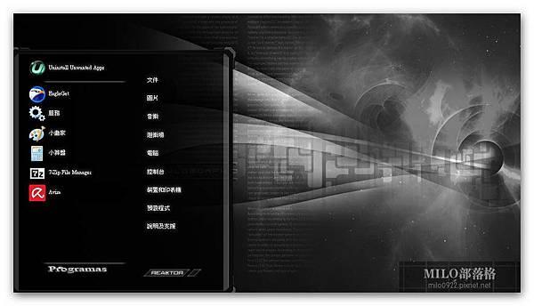 HUD Blak Editado By Bra  milo0922.pixnet.net__017__017
