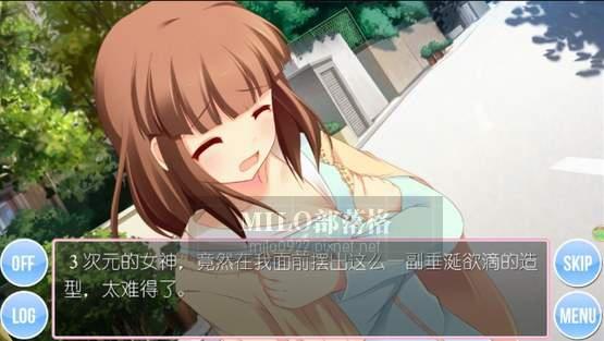 是誰愛上我中文漢化版  milo0922.pixnet