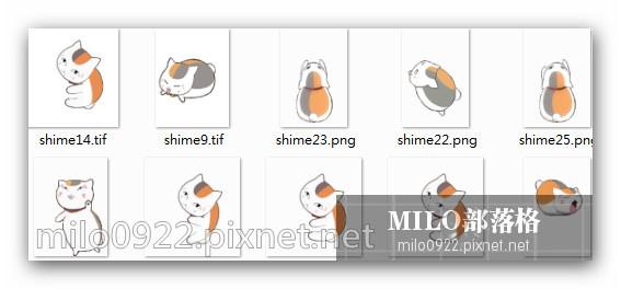 milo0922.pixnet.net__024__024