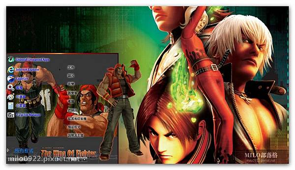 The King Of Fighters By. Mc  milo0922.pixnet.net__042__042