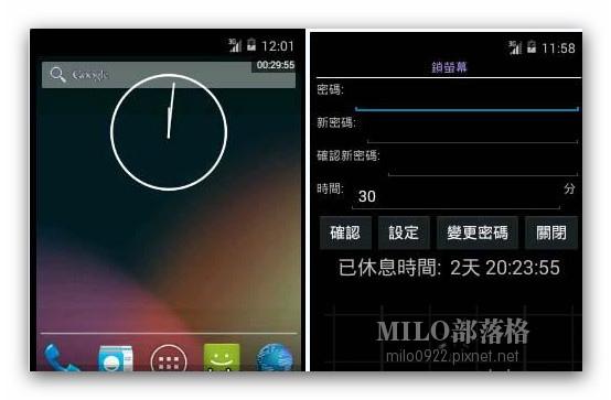 milo0922.pixnet.net__002_01785