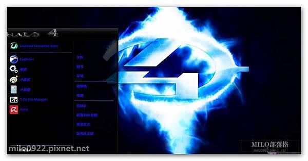 Halo 4  milo0922.pixnet.net__014__014