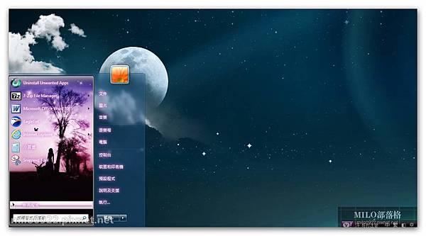 魔幻星宿  milo0922.pixnet.net__077__077