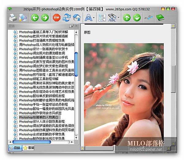 PPPPmilo0922.pixnet.net__001_01801