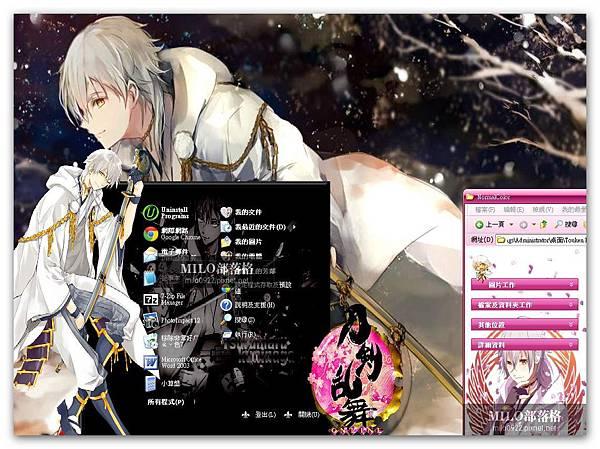 Touken Ranbu - Online V2 By MILO BLOG milo0922.pixnet.net__003_01766