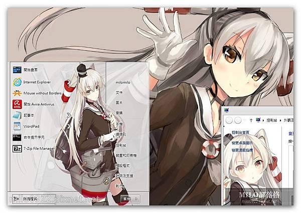 [NikenNoSekai][Win881] KanColle - Amatsukaze by kurohtenshi  milo0922.pixnet.net__001_00294