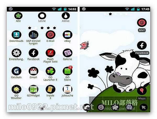 GO主題-乳牛鮮奶  milo0922.pixnet.net__073_00800
