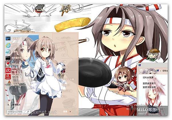 Kancolle Zuihou 8&8.1 By Ri  milo0922.pixnet.net__015_00225