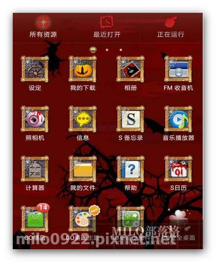 GO主題-萬聖節 milo0922.pixnet.net__010_01098