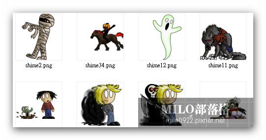 Halloween Shimeji 萬聖寵物 milo0922.pixnet.net__002_01806