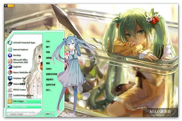 Hatsune Miku   milo0922.pixnet.net__011__011