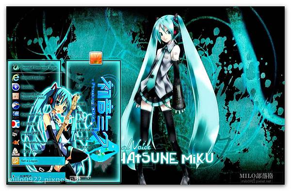 hatsumi miku by nel  milo0922.pixnet.net__011__011