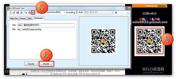 EEEEmilo0922.pixnet.net__002__002