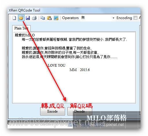 EEEEmilo0922.pixnet.net__006__006