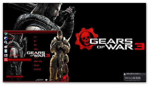 gears of war 3 theme by vichopupusas   milo0922.pixnet.net__003__003