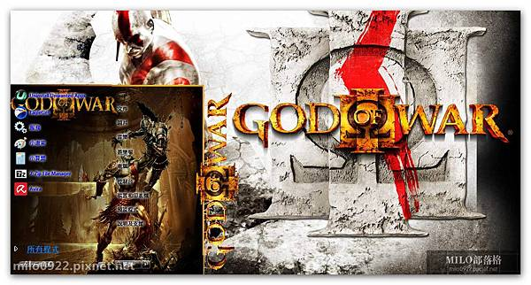God of War By.Woker  milo0922.pixnet.net__009__009