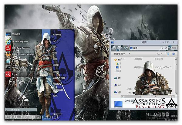 Assassins Creed 4 v2 by bir  milo0922.pixnet.net__010_00226