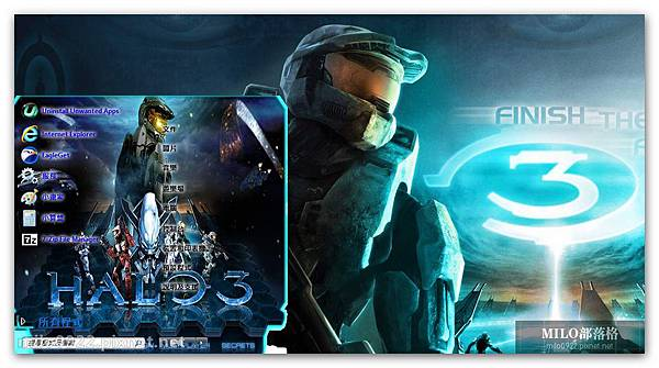 Theme W7 Halo 3.By WO  milo0922.pixnet.net__046__046