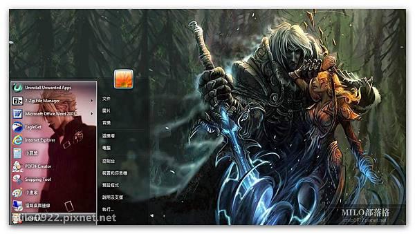 被遺忘者  魔獸世界  milo0922.pixnet.net__004__004