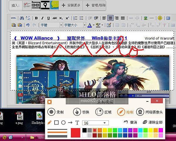 CCCCmilo0922.pixnet.net__007_Icecream screen recorder01823