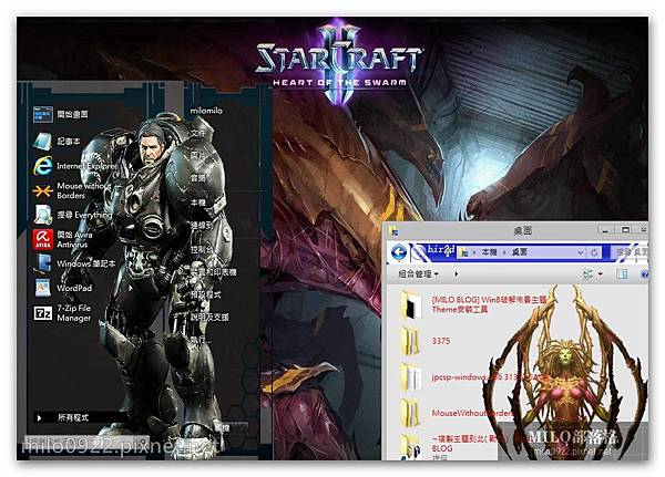 Starcraft 2 by bir  milo0922.pixnet.net__006_00401