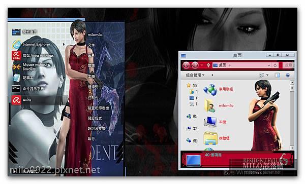 Ada Wong by bimilo0922.pixnet.net__024_00240