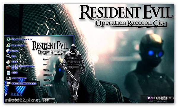 Resident Evil O.R.C By.Wo  milo0922.pixnet.net__030__030