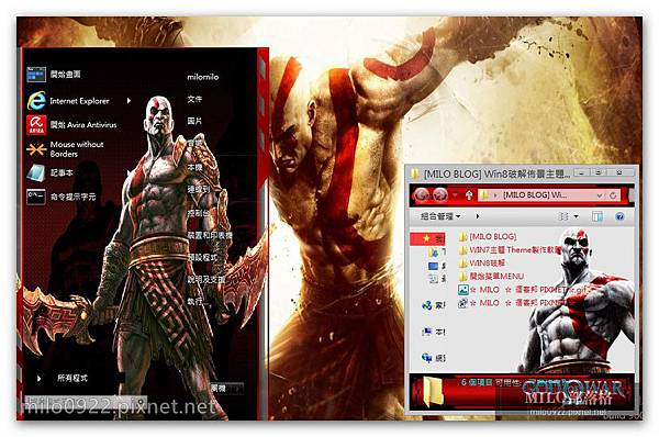 Kratos by bir2  milo0922.pixnet.net__031_00282