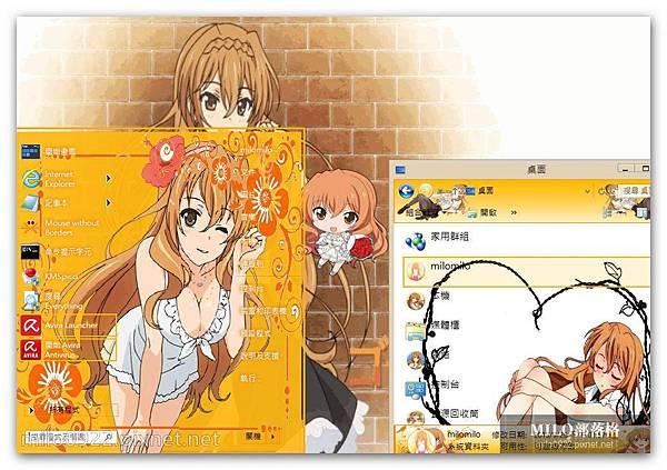 Kaga Kouko 8&8.1 By R  milo0922.pixnet.net__008_00243