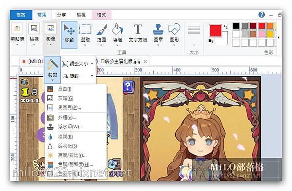PPPPmilo0922.pixnet.net__003__003