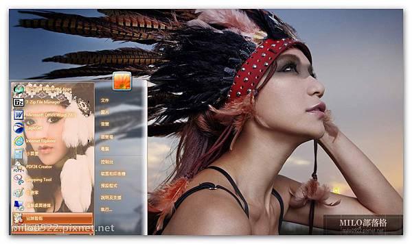 印第安美女  milo0922.pixnet.net__003__003