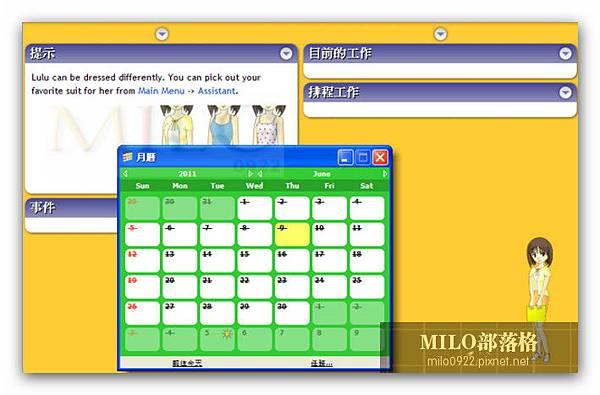 milo0922.pixnet.net__001_01836