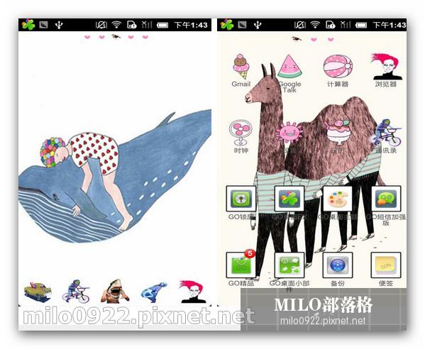 GO主題-美麗夢境 milo0922.pixnet.net__007_01095