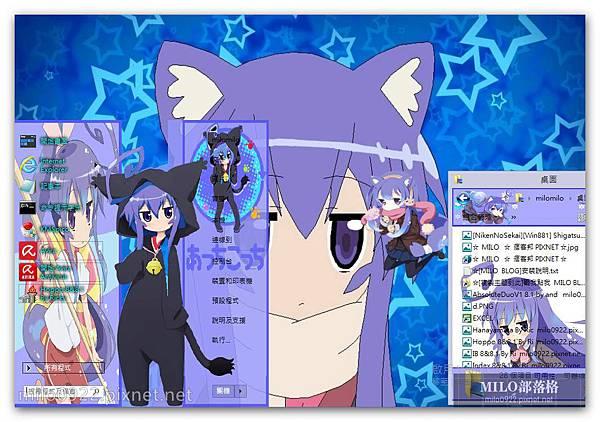 Miniwa Tsumiki By Ri  milo0922.pixnet.net__018_00228